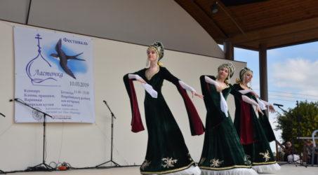 Второй фестиваль «Ласточка»
